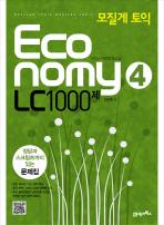 ECO4 LC