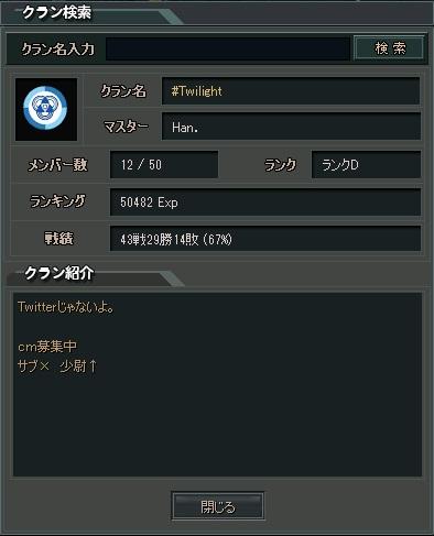 2011-04-25 23-48-52