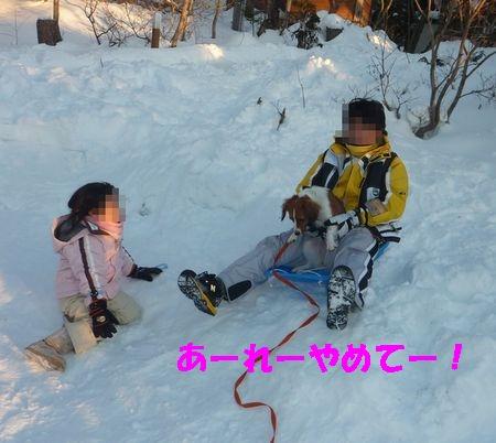 年末スキー10
