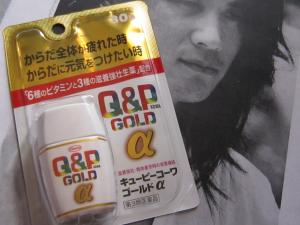 QP.jpg