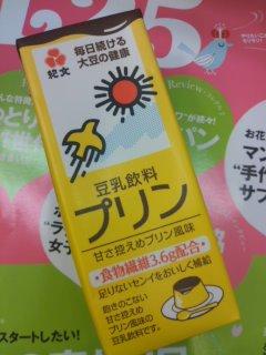 moblog_89d7b7ef.jpg