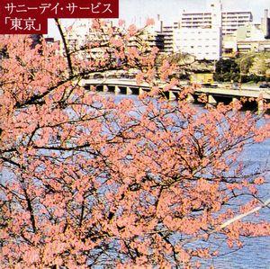 toukyou888.jpg