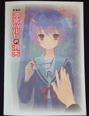 haruhi_syousitu1.jpg