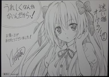 s_q_6_mayoineko6.jpg