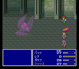 FF5r139h1.png