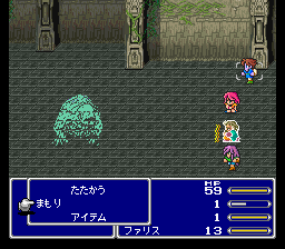FF5r139h10.png
