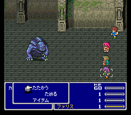 FF5r139h11.png
