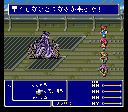 FF5r139h4.png