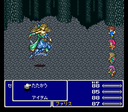 FF5r139h6.png