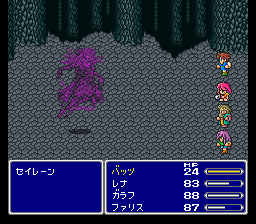 FF5r139h7.png