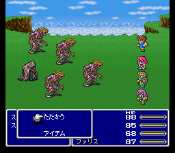 FF5r139h8.png