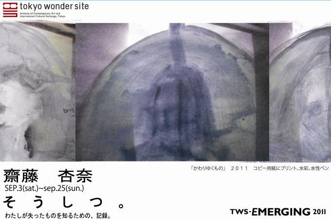繝昴せ繝医き繝シ繝雲讓ェ_陦ィ+[譖エ譁ー貂医∩]_convert_20110826213815
