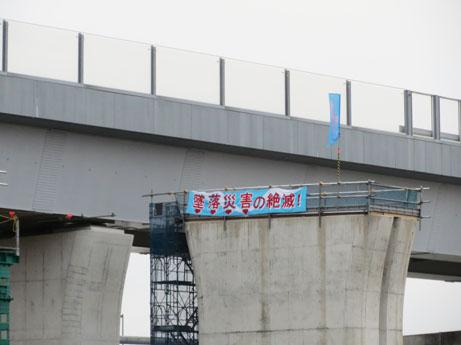 2013 2 17高速工事1