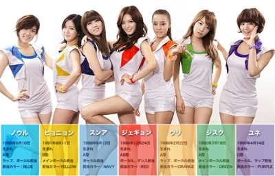 rainbow_20130215130849.jpg