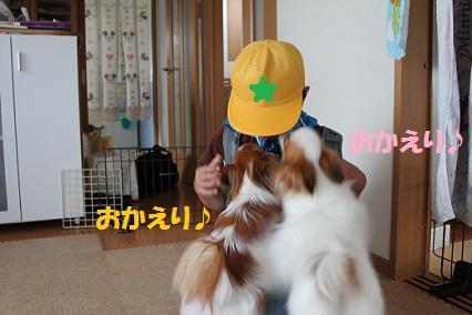 b201108015.jpg