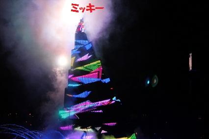 b201110074.jpg