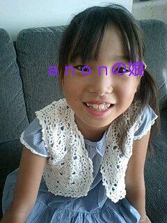 100906_1501_0002-0001.jpg