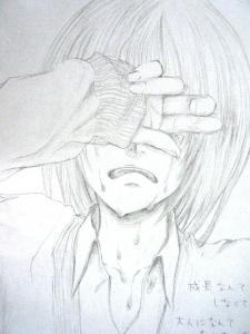 BLOG0921.jpg