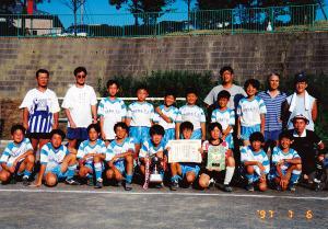 【青葉FC Photo album】1997年度