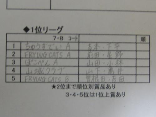 卓球033