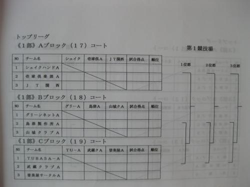 卓球 001