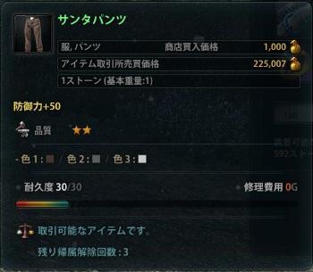 2013_02_17_0108.jpg