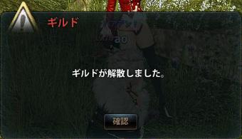 2013_03_14_0043.jpg