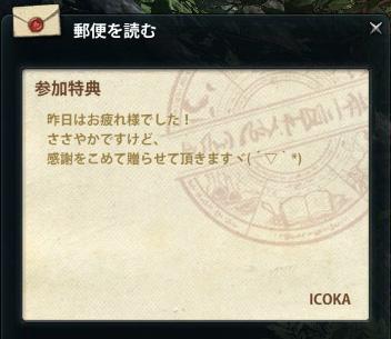 2013_03_17_0001.jpg
