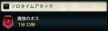 2013_03_20_0008.jpg