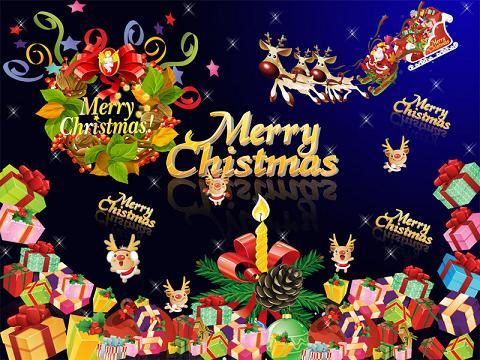 091224 Merry Christmas