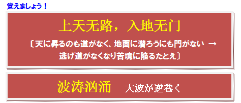 100116 hiko ori oboemashou