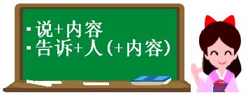 100209 aoi黒板