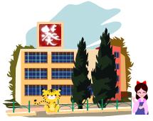 100218 葵中国語学院