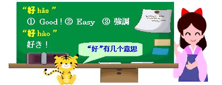 100227 好 葵老師黒板