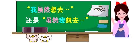 100401 葵老師 黒板