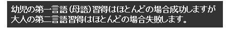 大人の中国語1