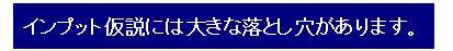 大人の中国語3