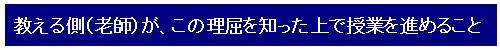 大人の中国語4