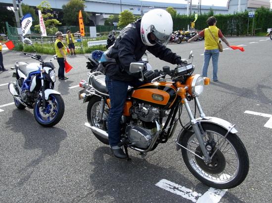 KAWASAKI1971W1SAZ750D005.jpg