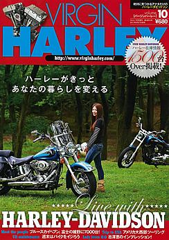 magazine_hyoushi_20110628221248.jpg