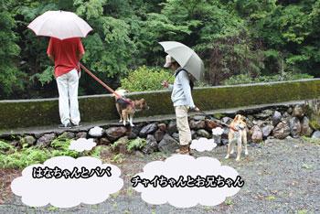 2011_0605_パパとお兄ちゃん
