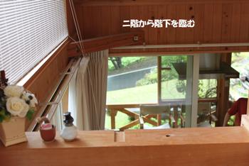2011_0605_ニ階より