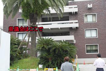 2011_0614_議会