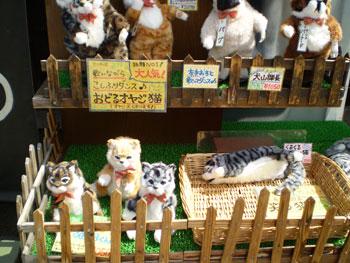 2011_0709_猫の館