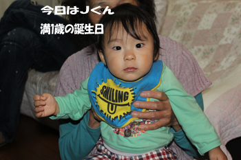 2011_1003_J君誕生日
