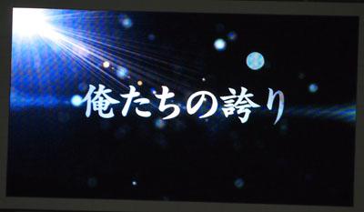 9_20130303205807.jpg