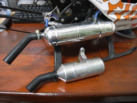 06OS MAX37SZ-H(RING)下は32のヤツ