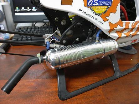 05OS MAX37SZ-H(RING)これが37のマフラーなのか・・・!