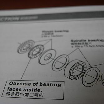 悩ましき3G・・・014中国語と英語かよ