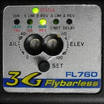 004コントロールユニット エレベーターリバース設定モード